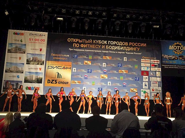 Открытый кубок по фитнесу и бодибилдингу городов России