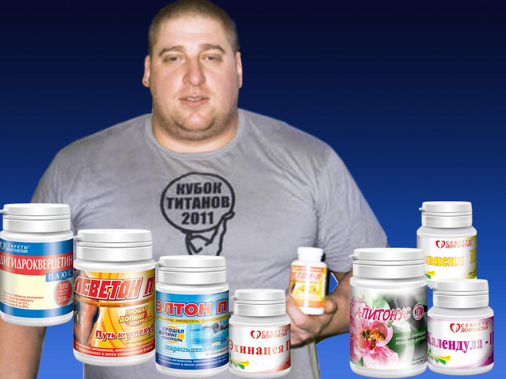 Разрешенные лекарственные средства и БАДы для спорта. Препараты и витамины для тяжелоатлетов и культуристов