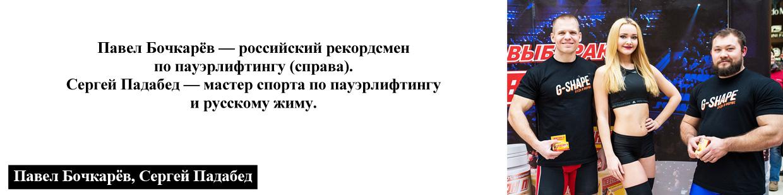 бочкарев