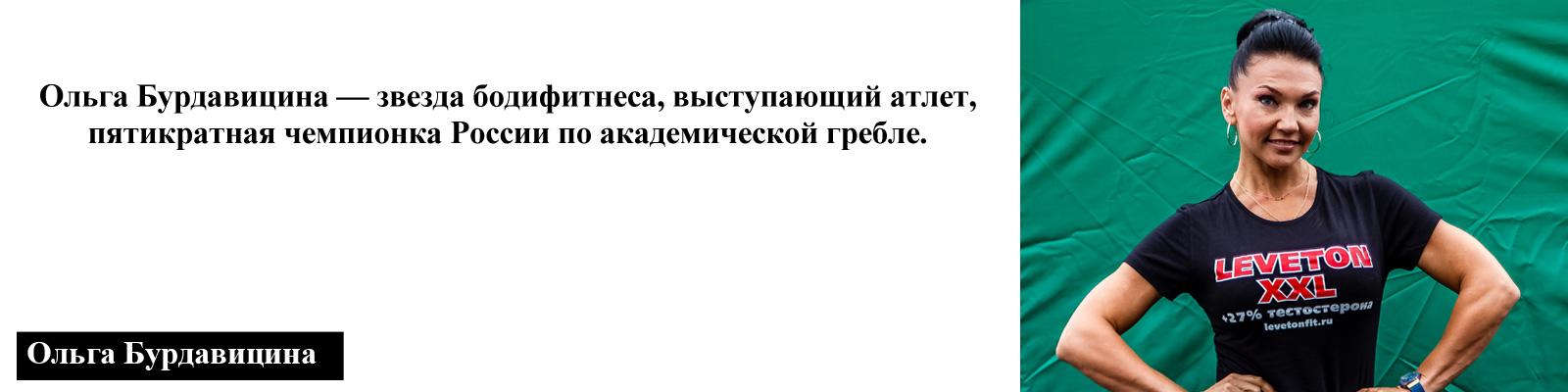 бурдавицына