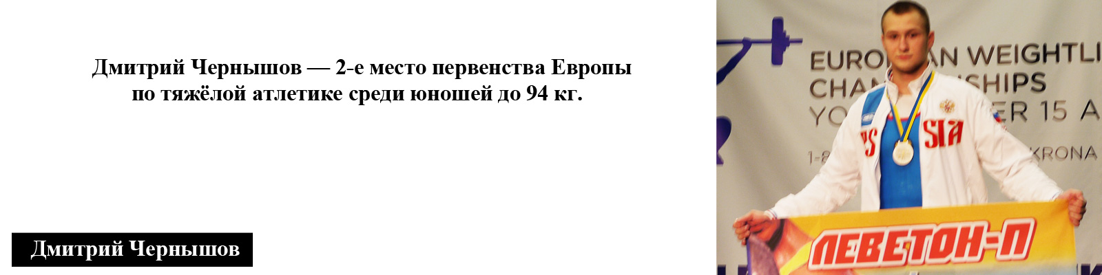 чернышов
