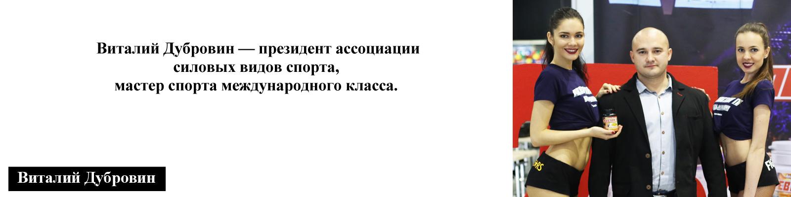 дубровин