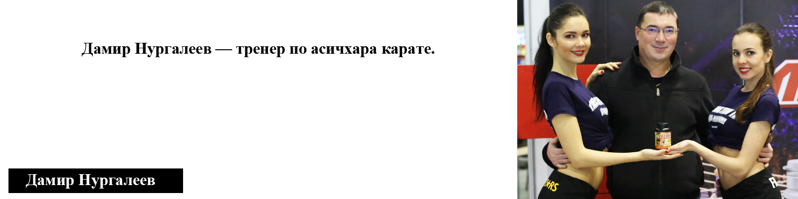 нургалеев