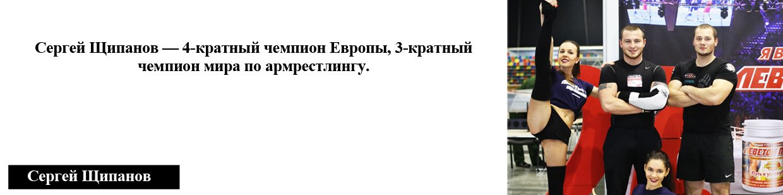 шипанов