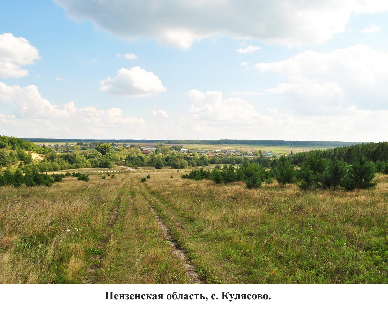 панорама-1