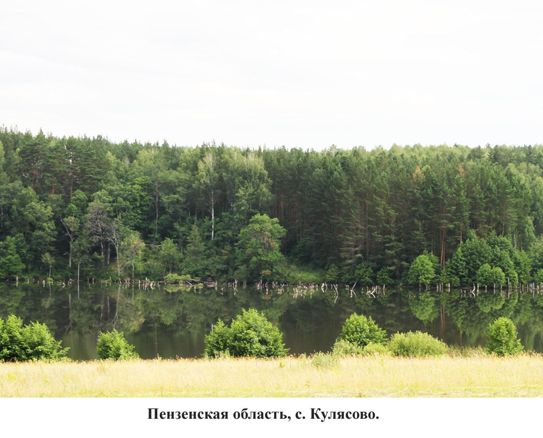панорама-4