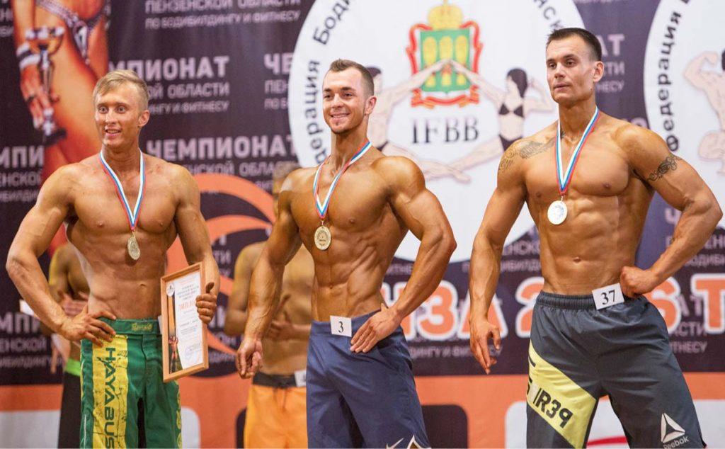 чемпионат пензенской области по бодибилдингу