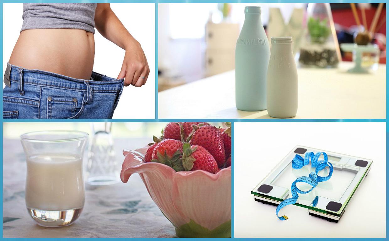 Как Кефир Помогает Сбросить Вес. Польза кефира: как кефир помогает похудеть