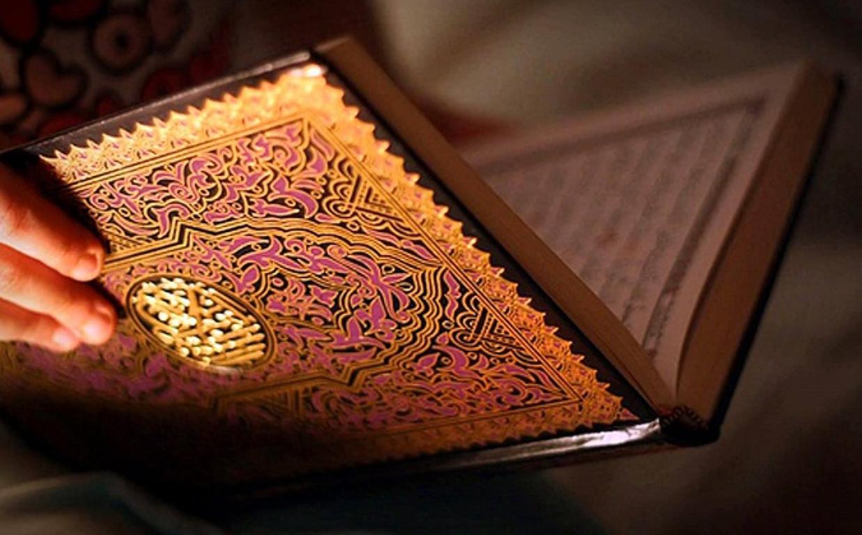Shia mutah marriage in quran