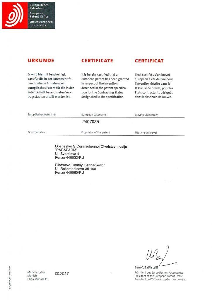европейский патент на леветон форте 2407035
