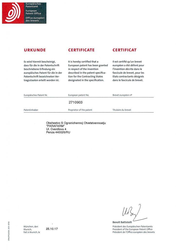 европейский патент на способ отбора трутневых личинок №2710903B1