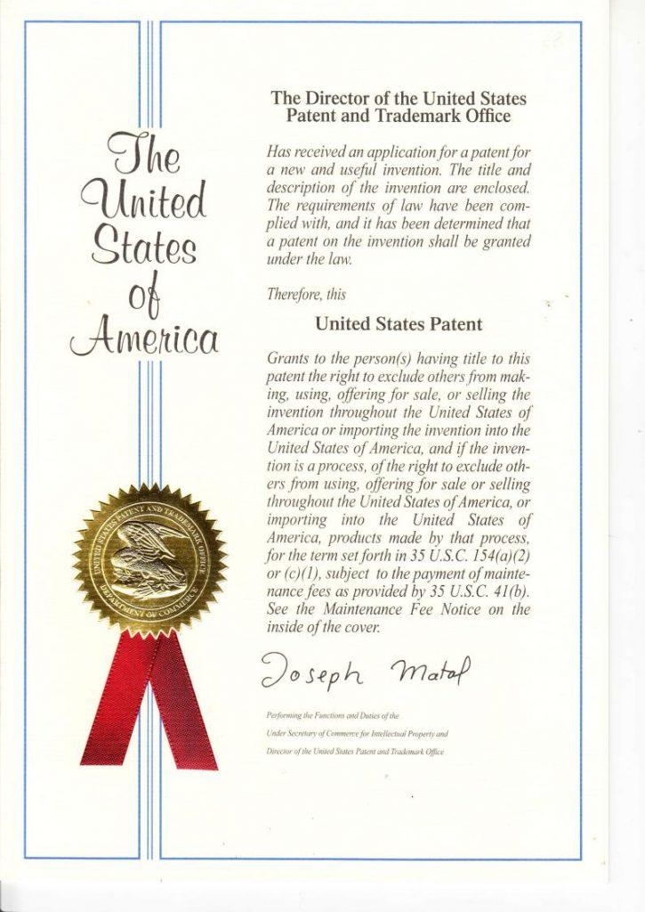 Патент США 9839651 Эромакс