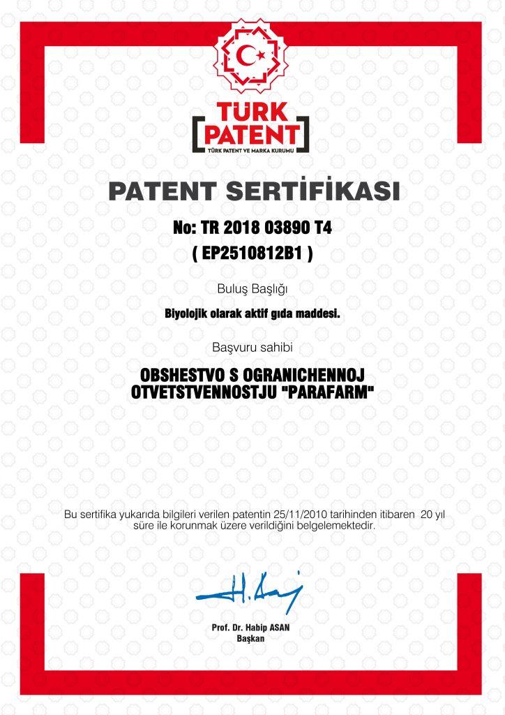 Патент Турции на Мемо-Вит TR 2018 03890