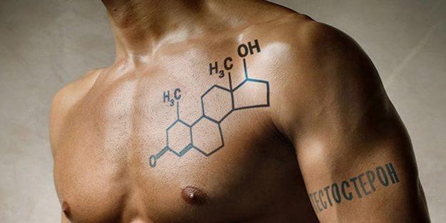 спортивное питание – тестостерон