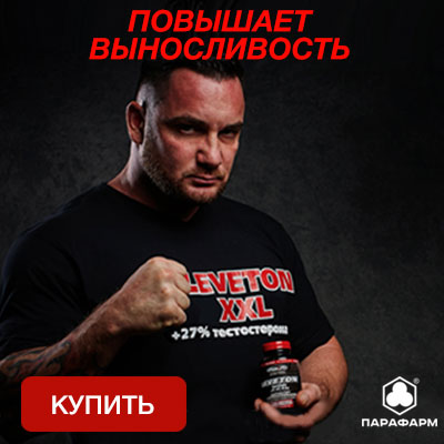 Дубровин Leveton XXL Купить КВАДРАТ