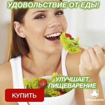 Mezi-Vit Купить КВАДРАТ