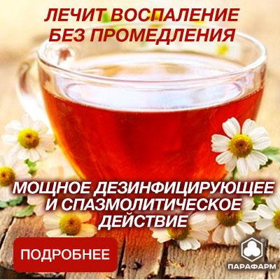 Ромашка Подмосковная