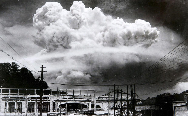 хиросима взрыв
