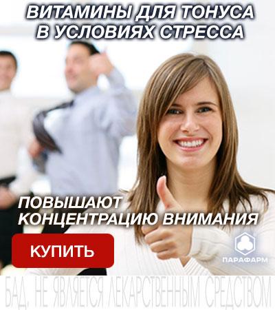 Элтон П